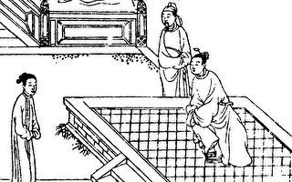 圖為漢劉向撰《景長沙葉氏觀古堂藏明刊本》。(公有領域)