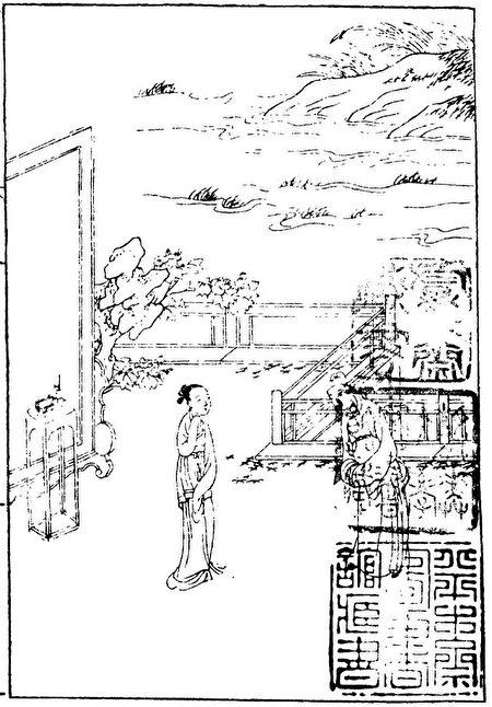 图为汉刘向撰《景长沙叶氏观古堂藏明刊本》。(公有领域)