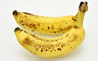 香蕉長斑點時 抗氧化作用增強 酵素增多 更利人體吸收