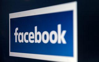 营收动能转差 脸书盘后挫20%