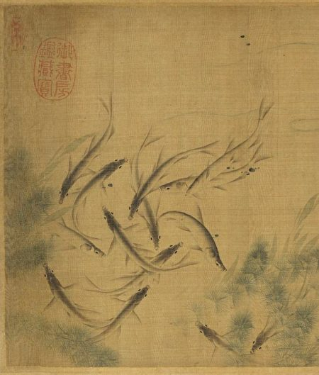 图为宋 范安仁《鱼藻图》。(公有领域)