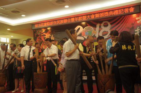 花莲县长傅崐萁(中挂彩带)等多人捣制原住民麻糬,热闹了联合丰年节记者会场。