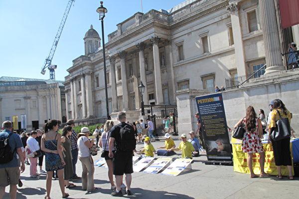 烈日下的清凉 法轮功吸引伦敦各国游客