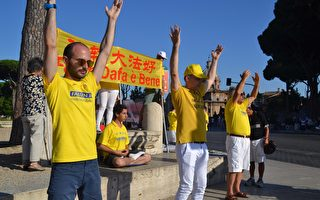 羅馬法輪功學員抗議19年迫害 路人讚許支持