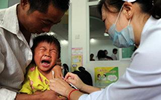 疫苗醜聞再爆發 中國家長對制度失去信心