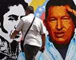 杨宁:百亿美元再援委内瑞拉 北京为哪般?