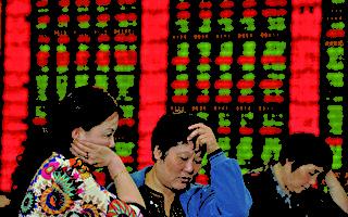 川人:A股正崩给中共看 金融恐慌再度来袭?
