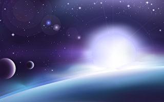 三星系统再验证广义相对论
