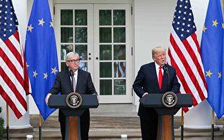 川普获欧盟重大贸易让步 双方达成协议