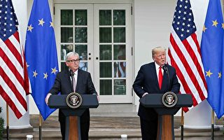 【新聞看點】美歐貿易大和解 中共陷孤立
