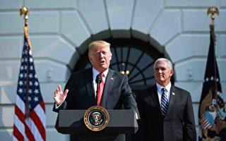 美国经济引领世界 川普领导力获赞