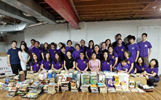 愛市獅會連續六年捐書給海外學童