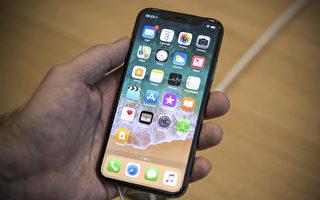 iPhone遭爆台國旗被消失 iOS含中共審查機制