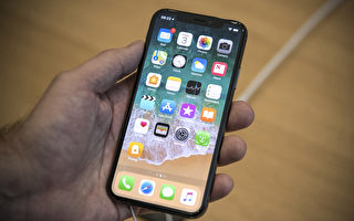 iPhone遭爆台国旗被消失 iOS含中共审查机制