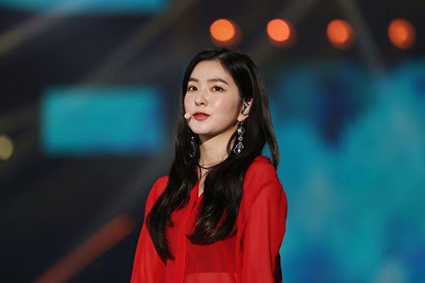 韩国民众票选六大女团C位成员 Irene夺冠