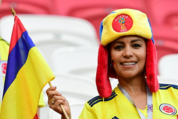 FBL-WC-2018-MATCH31-POL-COL-FANS
