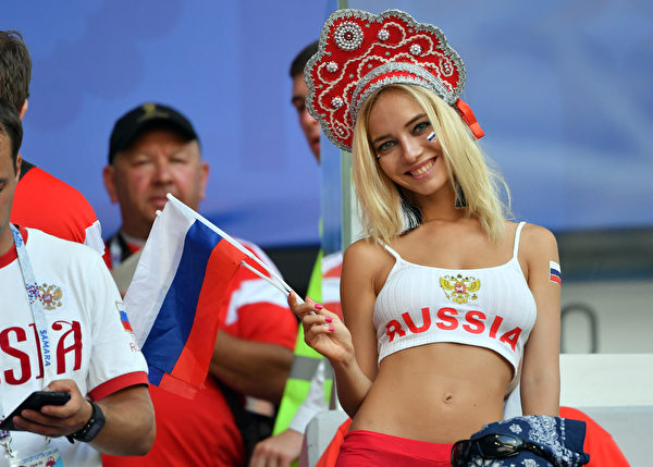 FBL-WC-2018-MATCH33-URU-RUS-FANS