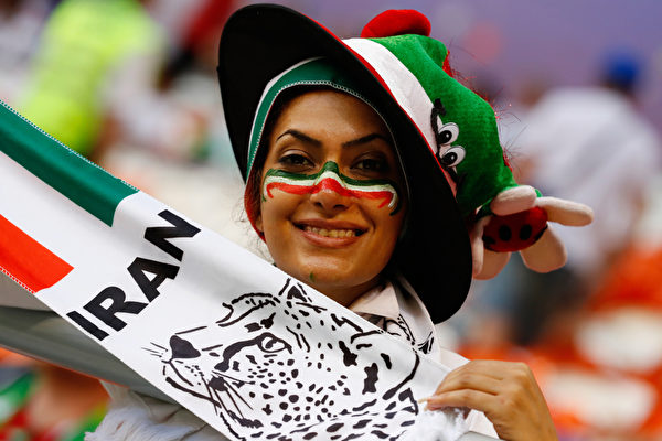 FBL-WC-2018-MATCH35-IRI-POR-FANS