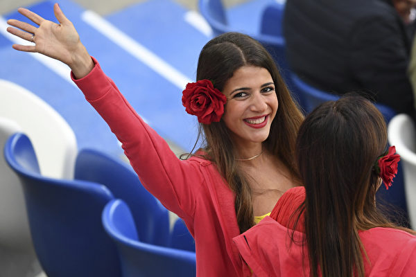 FBL-WC-2018-MATCH36-ESP-MAR-FANS