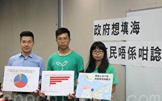 香港七成人指新移民增輪公屋時間