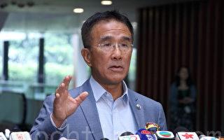 香港禮頓約見議員拒到立會作供