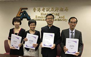 香港1.4万19分考生有望入读八大