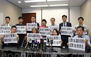 抗議中共打壓 香港週六集會反DQ議員