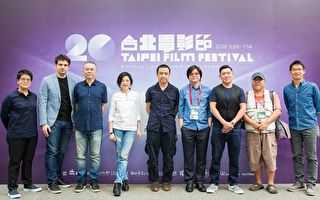 台北电影奖公布颁奖人 评审团将共揭最大奖