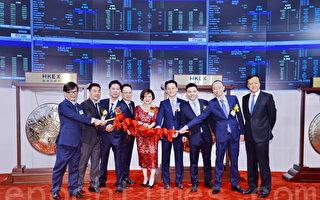 香港八新股上市 齊屹科技跌6.39%
