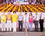 法轮功反迫害19年 台湾政要吁法办江泽民