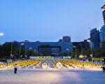 台中720燭光悼念醫界學界聲援法輪功反迫害