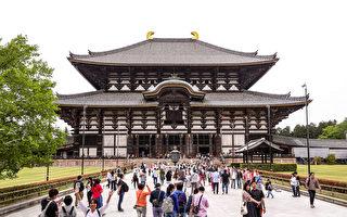 日本奈良千年古寺:東大寺