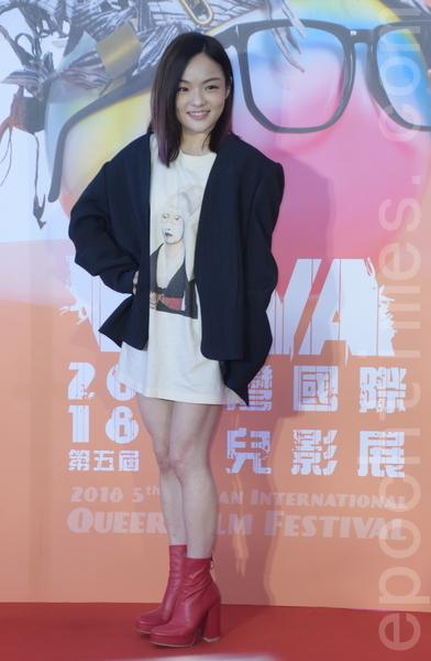 2018第五届台湾国际酷儿影展大使记者会
