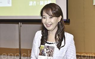 陳美齡推出第5本中文書 籲關注被遺忘的孩童