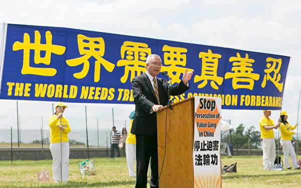 追查迫害法輪功國際組織(簡稱「追查國際」)主席汪志遠先生。(李莎/大紀元)