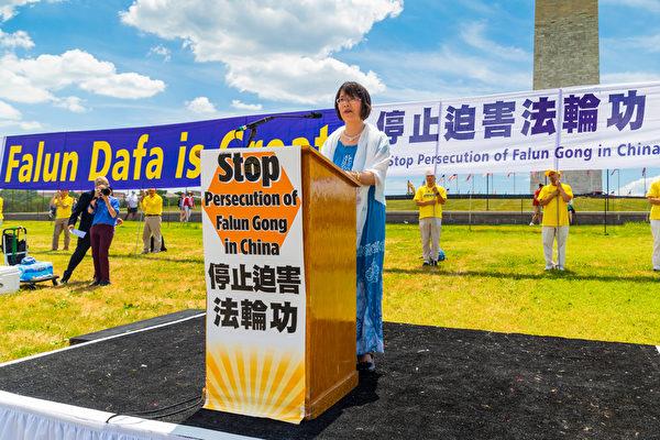 原南京師範大學外國語學院俄語系系主任張玉華博士在集會上呼籲國際社會幫助援救仍被非法關押的馬振宇。(李莎/大紀元)