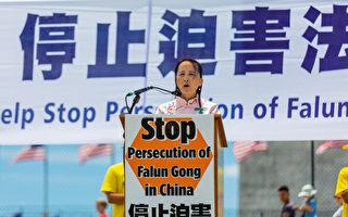 全球退黨中心主席:退黨潮正和平解體中共