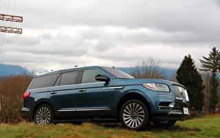 车评:巨大的信赖 2018 Lincoln Navigator