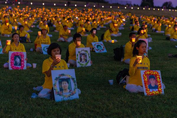 Candlelight Vigil, Falun Dafa at Washington Monument, 07-19-201