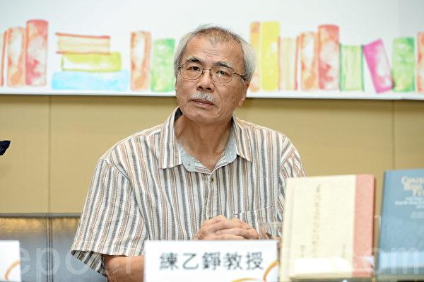 回顾香港的未来:重读林行止政经短评1975-1984