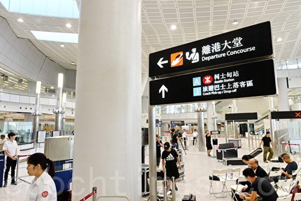 港铁决定停售往来武汉的高铁车票。图为示意图。(宋碧龙/大纪元)