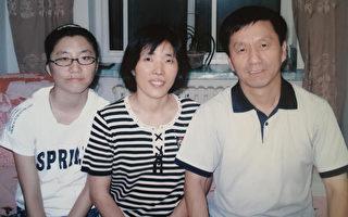 父親在中國被非法綁架 女兒紐約營救