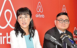 民宿受欢迎 Airbnb 促否决《旅馆业条例》修正案