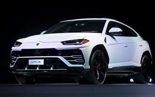 世界首款超级SUV ——Lamborghini Urus