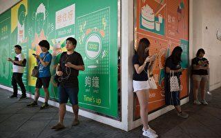 香港三成学生日用社交媒体九小时