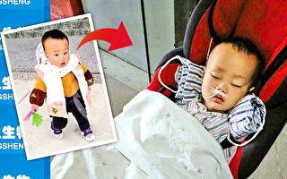 武漢兒童陳子順在接種武漢生物的百白破疫苗後,當天就抽筋,被確診為左偏癱、急性散播腦脊髓炎。(受訪者提供)