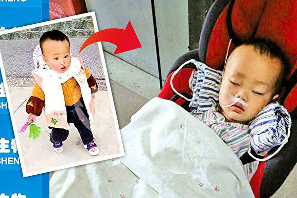2017年9月,武漢兒童陳子順在接種武漢生物的百白破疫苗後,當天就抽筋,被確診為左偏癱、急性散播腦脊髓炎。(受訪者提供)