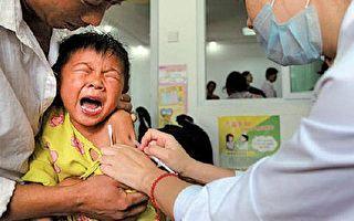 重慶14萬兒童涉問題疫苗 民眾聚集討說法
