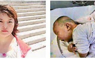 假疫苗受害家長北京衛健委外抗議 討公道