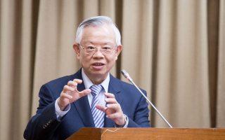 台央行关键报告 不赞成租税特赦